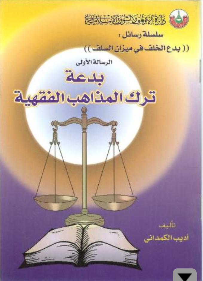 المكتبة للكتب المصورة pdf